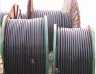 %启东电缆回收 上海 苏州 南通 无锡 电缆回收公司