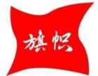 潍坊网页制作培训学校 旗帜学校