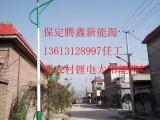 供应榆林太阳能路灯价格/榆林绥德 清涧 子洲太阳能路灯厂打折