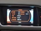奥迪Q5 7寸高清屏导航仪
