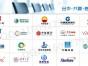 武汉PPT设计公司