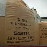 上海长期供应双酚a双酚A价格