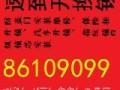 重庆大学城开锁大学城换锁芯沙坪坝大学城开锁公司