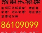 重庆大学城开锁换锁芯安装指纹锁防盗门安装维修