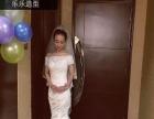 乐乐化妆造型婚纱店 今年较流行的化妆造型