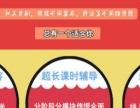 邢台知满天2017年国家公务员笔试培训班