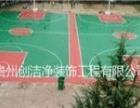 悬浮拼装地板,蓝球场拼装地板,运动场拼装地板