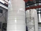 PP储罐 PP罐 储运设备 河南怡科塑料制品