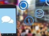 临沂物流短信发送,临沂短信平台,临沂群发短信的公司