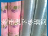 专业供应 防腐玻璃钢瓦 frp塑料透明瓦