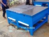 钢板桌面工模台/铸铁桌面工模台/实木工模台生产厂家
