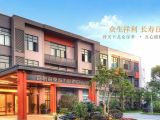 广州养老院一览表 排前十的医养结合养老院