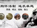 中國政法大學本碩連讀培養班2020年國內班招生簡章
