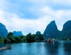 悦享桂林双卧5日游,无自费-河南康辉国际旅行社
