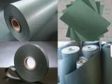 青稞纸电绝缘纸QKZ-0125