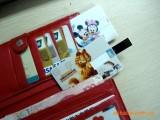 专业定制银行礼品信用卡U盘 卡片U盘  名片U盘    LOGO