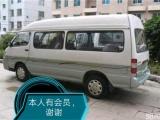 郑州金杯车拉货搬家面包车出租包车长途小货车拉货