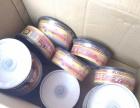 低价转让空白DVD刻录光盘20片装及50片装