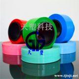 供应优质聚四氟乙烯电缆绕包带 未烧结PTFE薄膜带