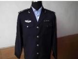 雅之杰广州海珠安全监察制服订做