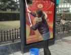 北京海天连锁门头清洗 玻璃清洗 玻璃幕清洗