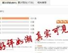 北京上门立即见效植物提取对人体无毒无害专业清除甲醛
