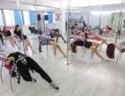 成都专业钢管舞培训学校