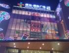 上海户外广告,楼顶招牌,夜景发光字,水晶灯箱,门头招牌上海飞