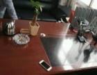 办公桌,办公椅子,