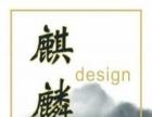 品牌vis设计,品牌策划
