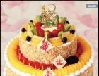 阳泉市蛋糕微店选图片郊区微信蛋糕店送货上门蛋糕外送