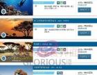 喜欢旅游吗,喜欢边旅游边赚钱吗加盟 旅游/票务
