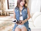 2014夏季新款韩版女装时尚修身百搭破洞中长款牛仔外套马甲背心潮