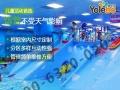 福建三明婴儿游泳馆装修设计设备选购一体成型组装模块滑梯戏水池