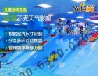 云南室内儿童游泳馆组装模块钢结构儿童游泳池厂家定制环保戏水池