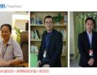 荆州高三艺考文化课集训高考冲刺全日制补习辅导班