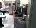 紧急处理各种大中小型冰柜冰箱,电视电脑麻将机,全自动半自