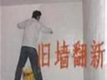 闵行区家庭墙面粉刷 刮腻子修补 旧房翻新,内墙刷涂料