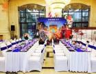 广州自助餐定制自助餐小型冷餐会私人聚会茶歇外卖宴会承办