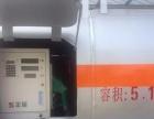 转让 油罐车东风5吨8吨油罐车现货全国直销