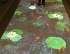 神笔马良AR鱼游 地板投影出租出售