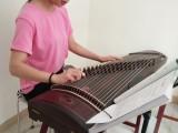 深圳星河时代你的孩子还在为坚持不住学习古筝而发愁