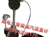 供应广东东莞热水计量表热计量表价格