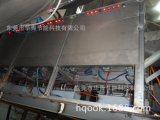 水热合成微波反应釜 大型工业微波反应釜 电加热不锈钢玻璃反应釜