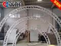 湖北厂家直销铝合金桁架舞台truss架灯光架龙门架