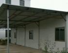 新建简易板房,可住人可放货物。价格可面议。交通很方便