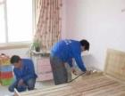 越秀除甲醛空气净化治理、污染检测、室内除味