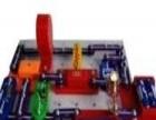 天变变电子玩具 天变变电子玩具诚邀加盟