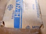 广州一级代理现货供应日本三井420P色母粒颜料分散剂润湿剂