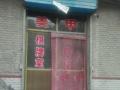 西关北园119号住宅门面出租